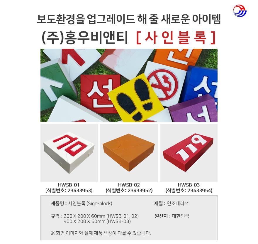 상품소개 이미지_001.jpg