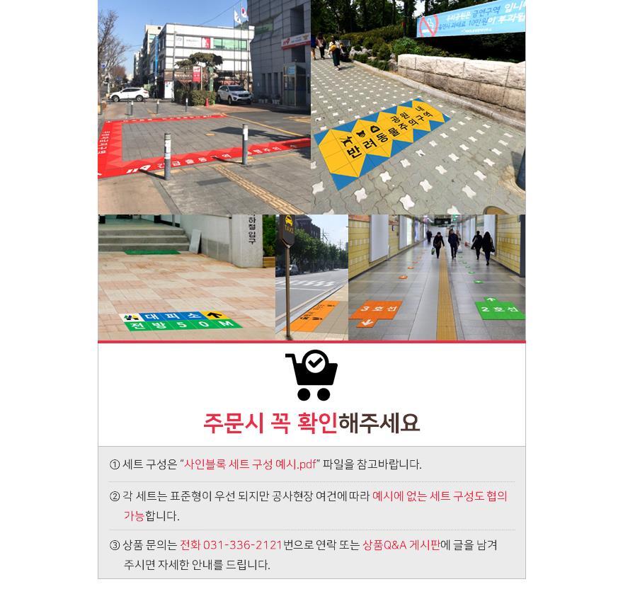 상품소개 이미지_003.jpg