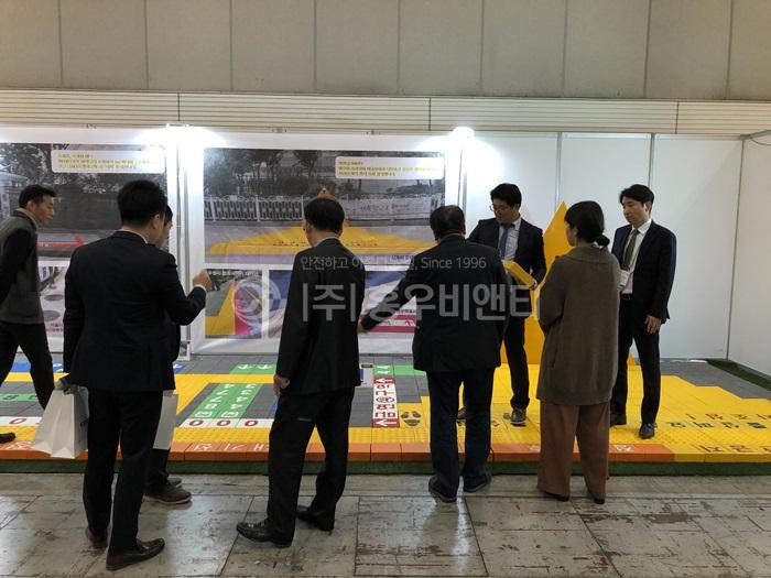 2019 경기도 교통안전 박람회_홍우비앤티_싸인블록 (59).JPG